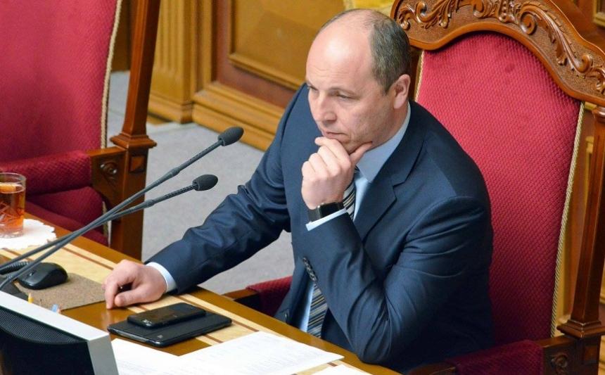 «Большая разница»: Председатель Рады Парубий предложил повысить зарплату депутатам на 15 минимумов вместо 20