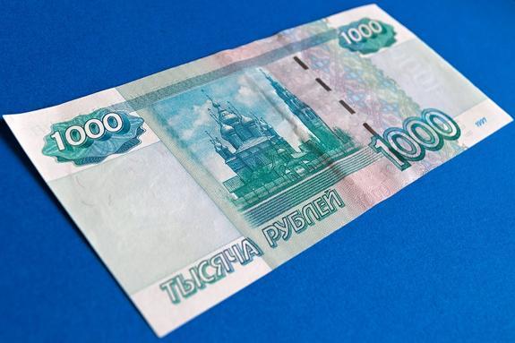 Польский валютный стратег предсказал курс рубля