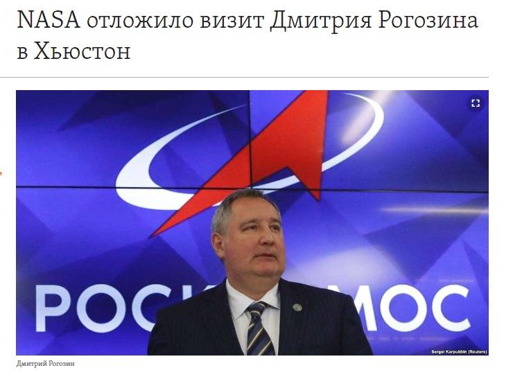 Источник: в 2019 году запустят 45 ракет Роскосмоса