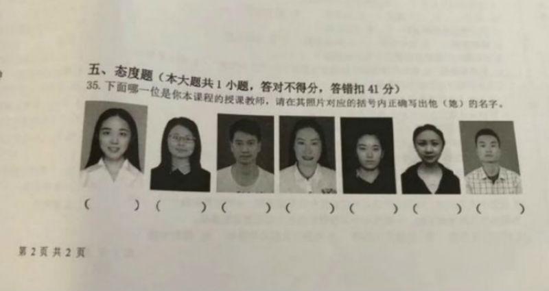 Да они сами друг друга не отличают! Китайские студенты не смогли опознать преподавателя на фото