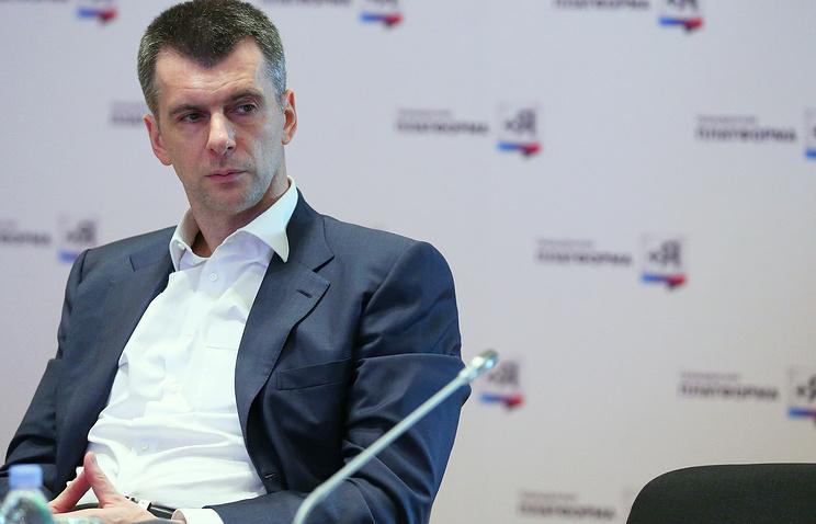 Прохоров: каждый спортсмен из доклада Макларена должен подать в суд на WADA за клевету