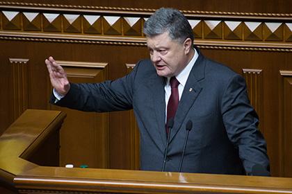 Порошенко назвал причину ухода Саакашвили в отставку