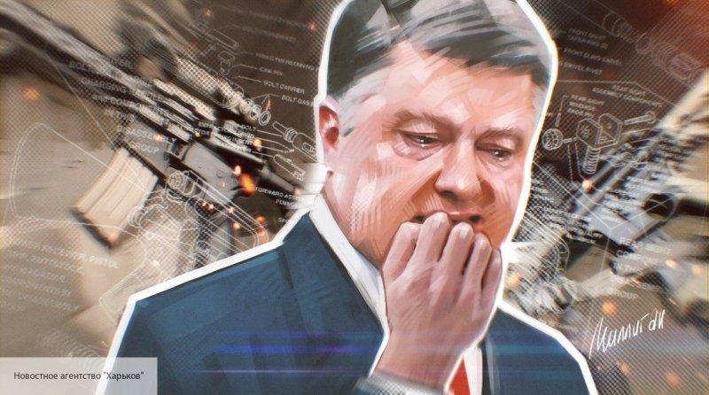 Ликвидация Порошенко: экспер…
