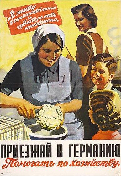 Poster kuche