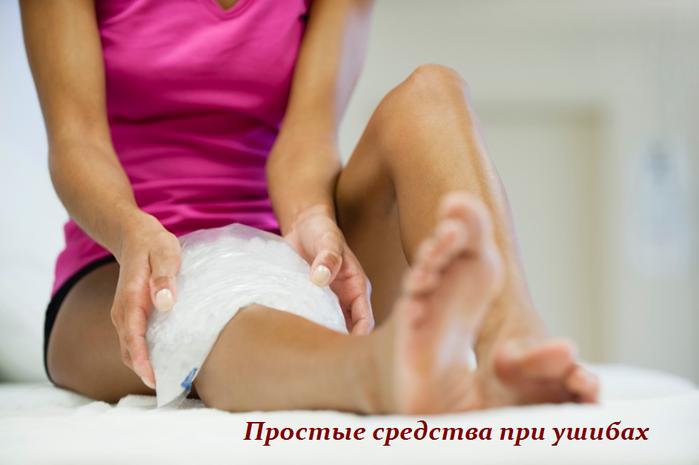 Как лечит если ноги ледяные народные средства