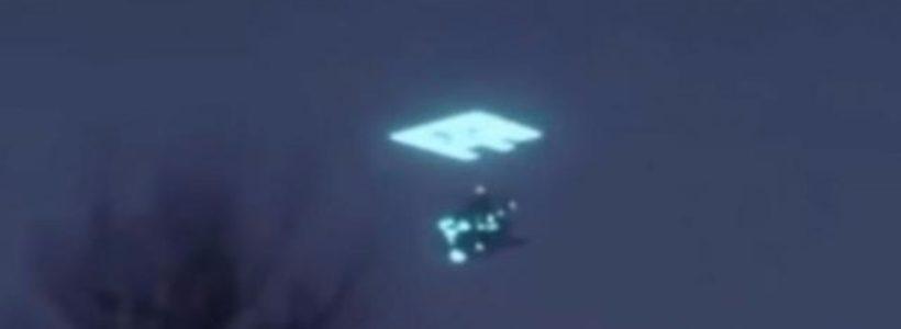 Мюнхен: очевидцам удалось снять на камеру телепортацию НЛО
