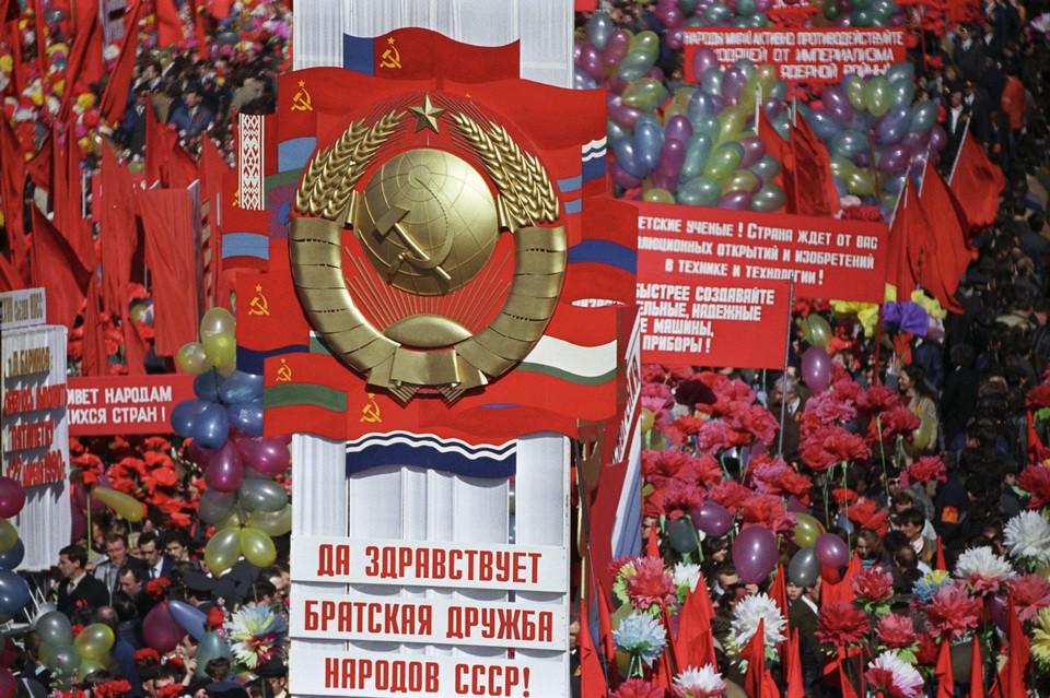 СССР - генеральная репетиция Будущего