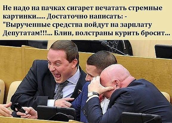 ЭПОХА СУРРОГАТОВ