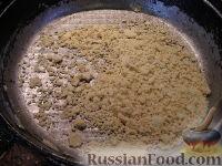 Фото приготовления рецепта: Сладкий тыквенный крем-суп с корицей - шаг №4