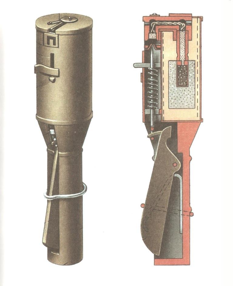 РГ-14