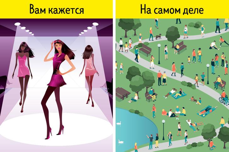 https://files.adme.ru/files/news/part_197/1978665/30537915-42907110-1a51ed77c32efa8961771ca802e8c390cd8d991a-1500-1-1545743916-728-bb8844a94f-1546619944.jpg