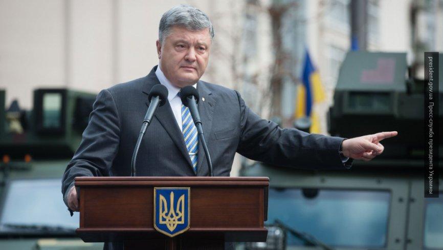 Начало конца: Порошенко подписал радикальный закон об образовании на Украине