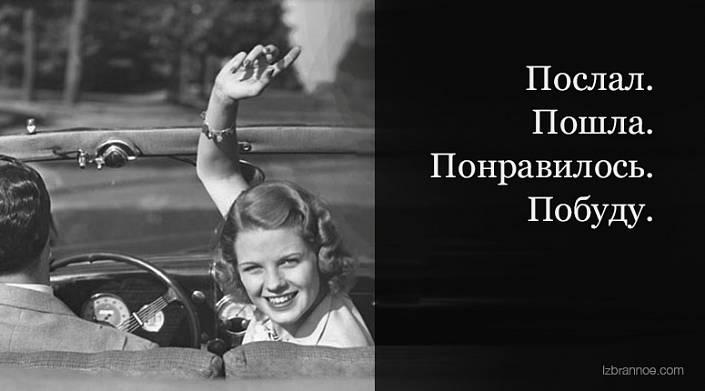 15 метких одностиший Леонида…