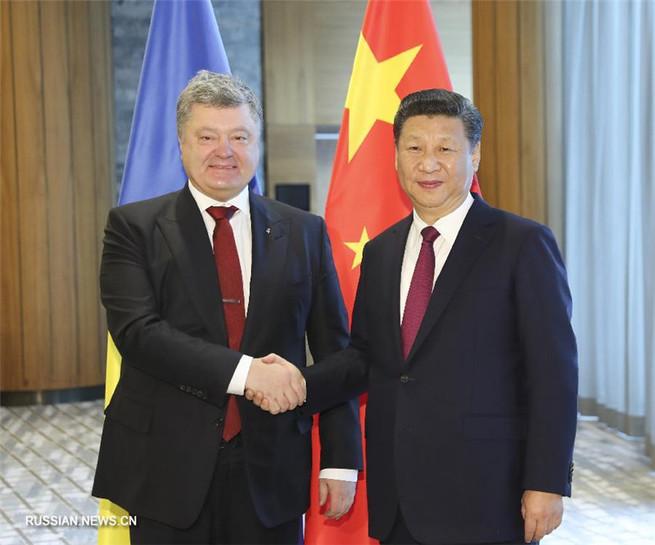 Мания величия. Что сказал Си Цзиньпин «мировому лидеру» Порошенко?