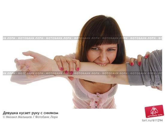 Если человек кусает свою руку