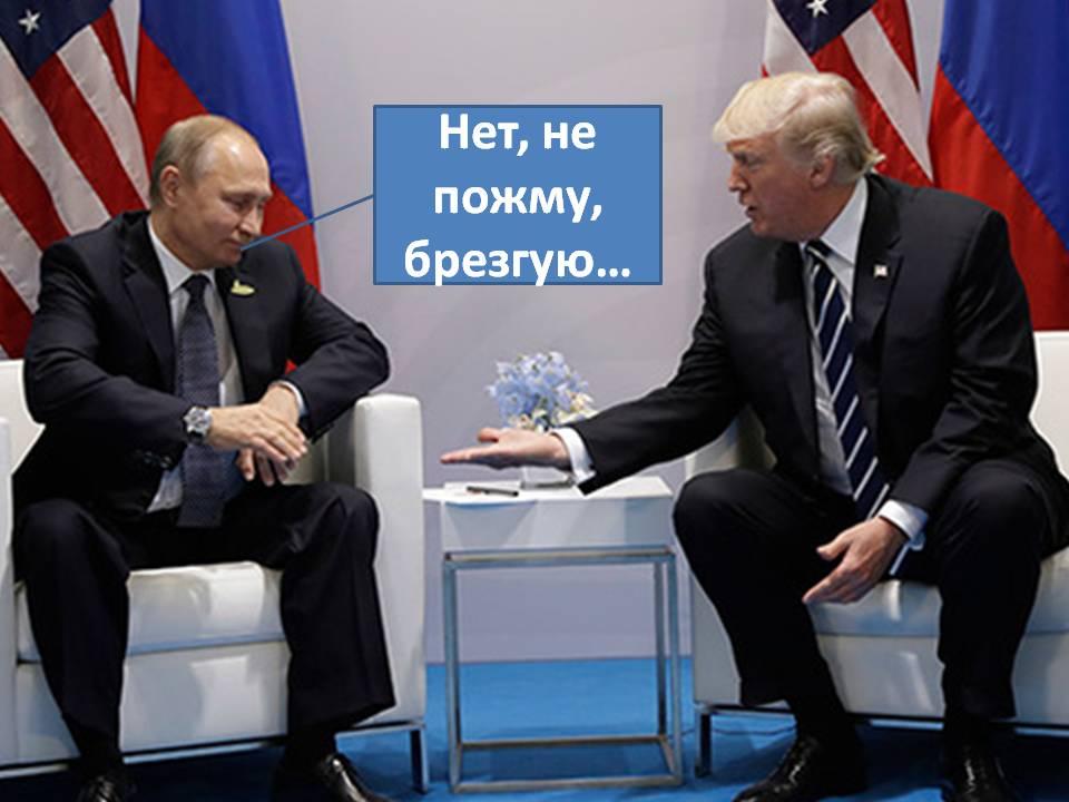 Встреча Трамп-Путин «интрига» века - все тайное становится явным // Виолетта Крымская