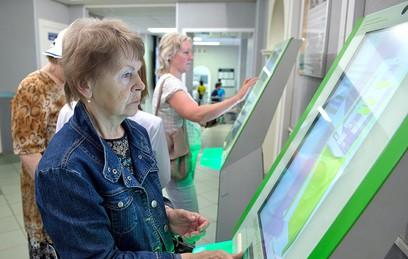Москвичи могут прикрепится к детской поликлинике через городской портал