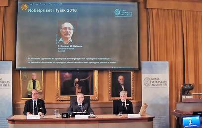 Нобелевскую премию по физике присудили трем ученым из США