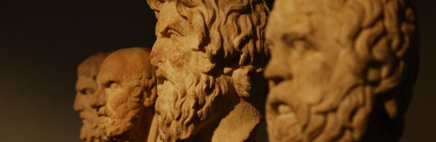 Философия в лицах