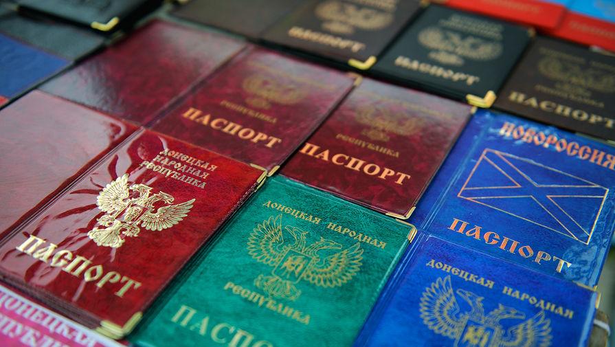 «Фактически мы уже граждане России!»