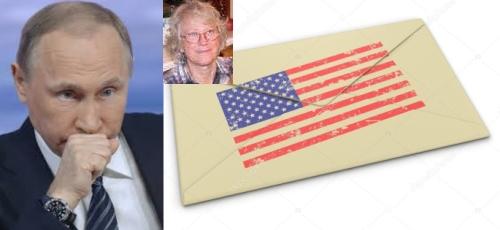 Судья США Анна фон Рейц: письмо Президенту Путину.