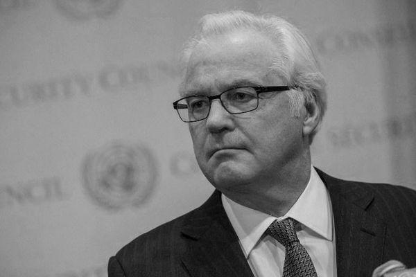 Мир соболезнует в связи со смертью маэстро дипломатии Виталия Чуркина