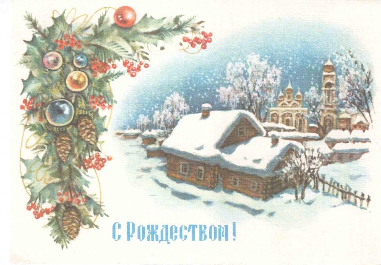 На белорусском поздравления