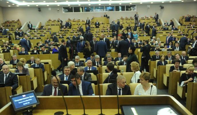 Госдума заставила кабмин перенести заседание комиссии с региональной недели