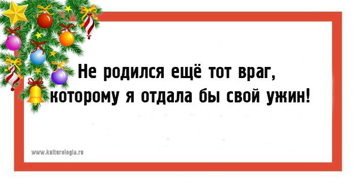 Правдивые шутки...)