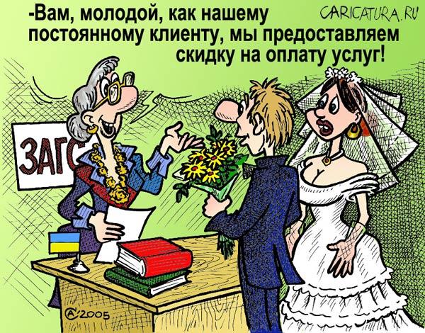 — Я слышал ты опять женился ? Улыбнемся))