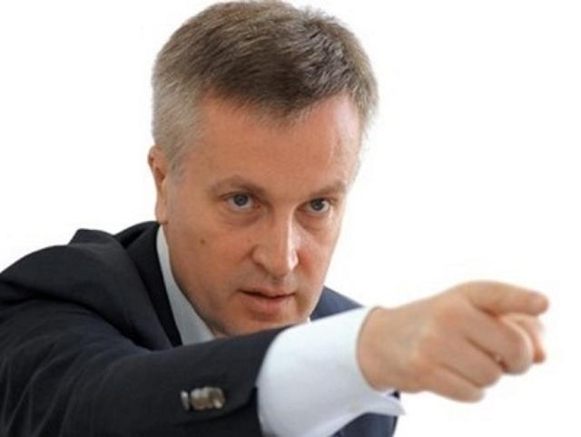 Наливайченко предложил интегрироваться в Саудовскую Аравию