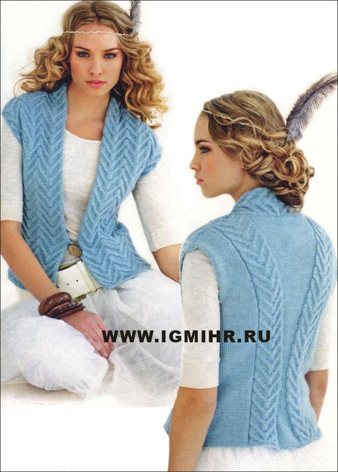 Зимняя романтика! Голубой жилет с косами, от Sublime. Спицы