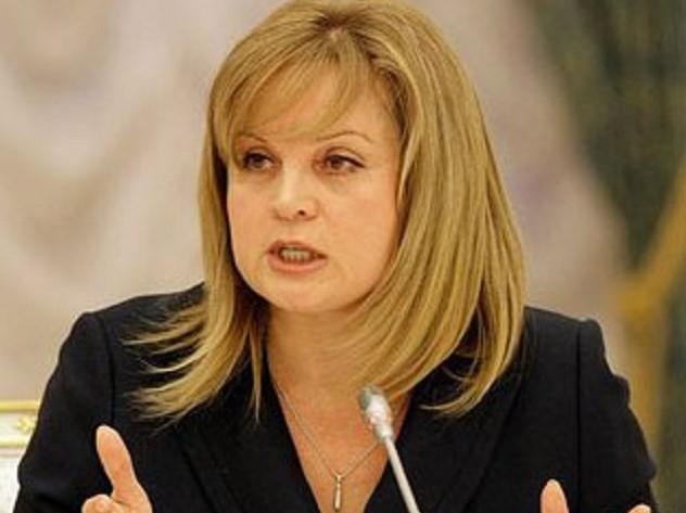 Памфилова заявила об админресурсе на выборах в Саратове