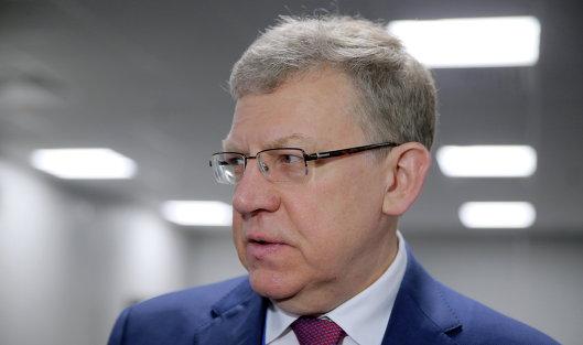 Кудрин предложит Путину сократить число пенсионеров