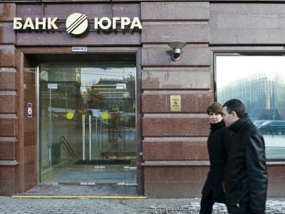 Банк «Югра» повысил капитализацию на 4,75 млрд рублей