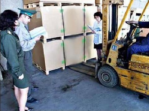 Россельхознадзор задержал 40 тонн австралийского сливочного масла