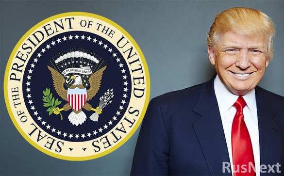Разведка США признала ложью и выдумкой доклад о российском компромате на Трампа