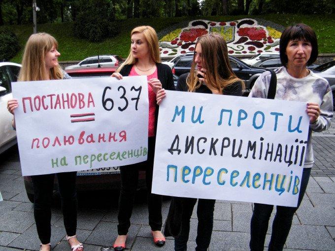 75 % тех, кто уехал из Донбасса на Украину, назад не вернутся — Тука
