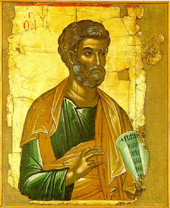 29 января – Поклонение честным веригам святого и всехвального апостола Петра.