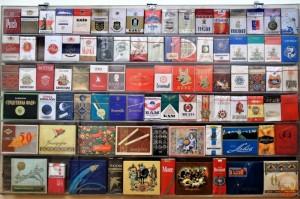 Табачные изделия в Советском Союзе