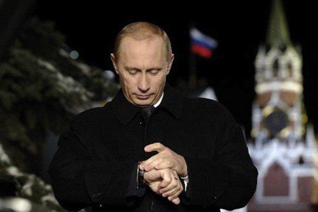 Началось, Владимир Владимирович?