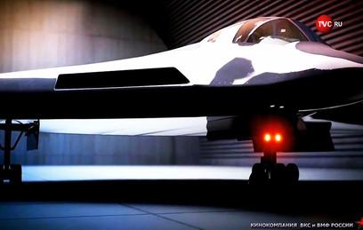 В России создали цифровую модель бомбардировщика нового поколения