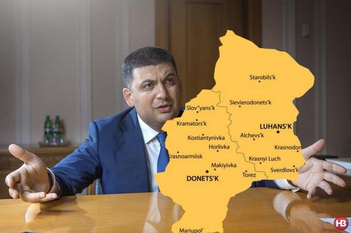 Бинго! Премьер Украины подсчитал убытки от блокады Донбасса