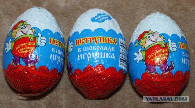 Юмор на злободневную тему!!! Сказ про Петьку-подлеца из шоколадного яйца \ часть 2