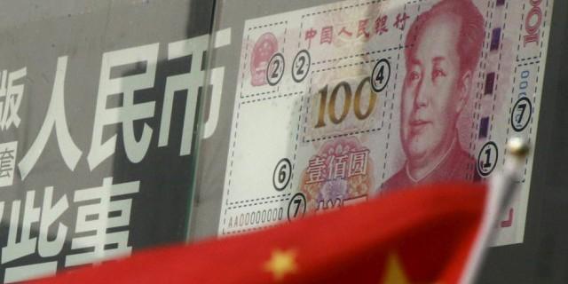 Банковская система Китая стала крупнейшей в мире по объему активов, обогнав еврозону и США