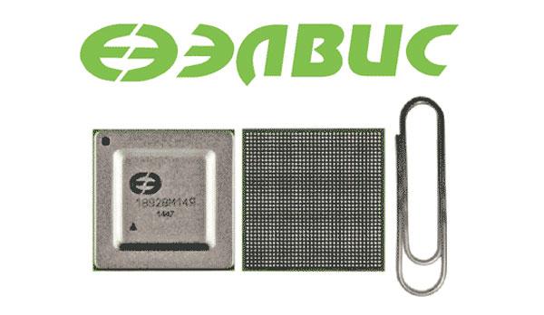 Российский 6-ядерный процессор «Мультиком-2» составит конкуренцию чипам Apple Ax