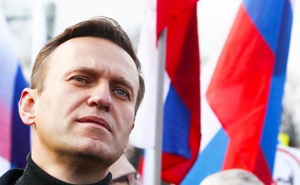 Чем все же отравился Навальный?