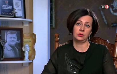 Вдова Олега Пешкова готова встретиться с главой МИД Турции