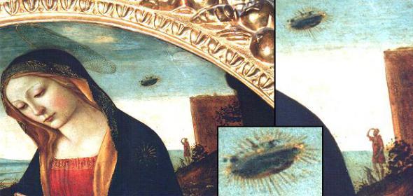Неопознанные объекты на старинных картинах