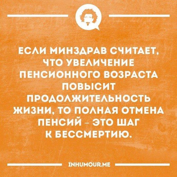 — Я не пользуюсь успехом у мужчин.